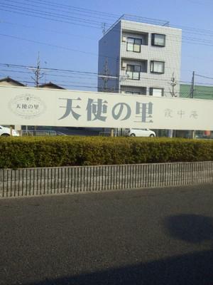 CAI_0341.JPG