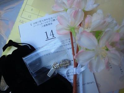 CAI_0342.JPG