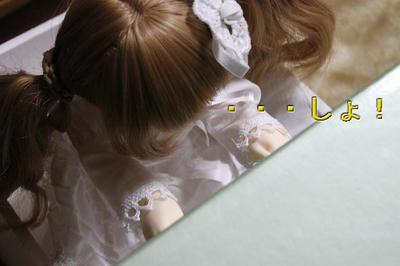 IMG_2818のコピー.jpg